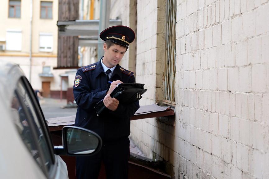 Работа участковым полиции для девушек ксения прохорова